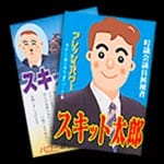 ハガキ 両面カラー印刷 マット135k 中5日発送