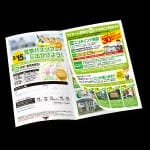 A4×6P(三折)少部数 片面カラー印刷 マット110k 中2日発送