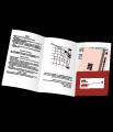 紙製 カードキーケース6P (小)